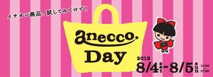 anecco.day_fb_top.jpg